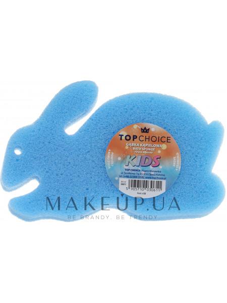 Детская губка для купания «зайчик», синяя