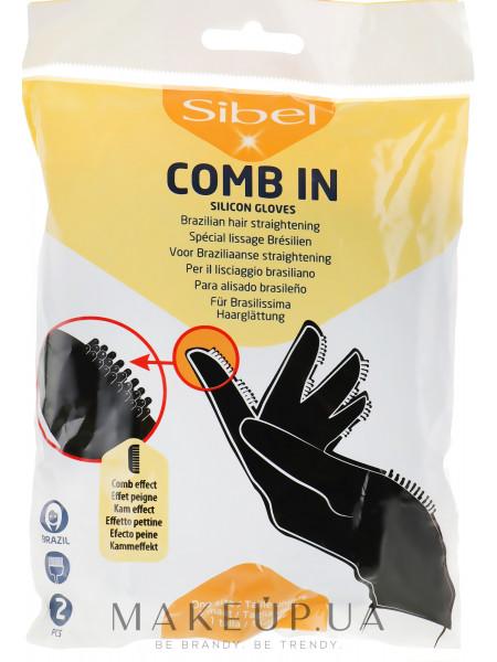 Перчатки силиконовые с щетинками, черные