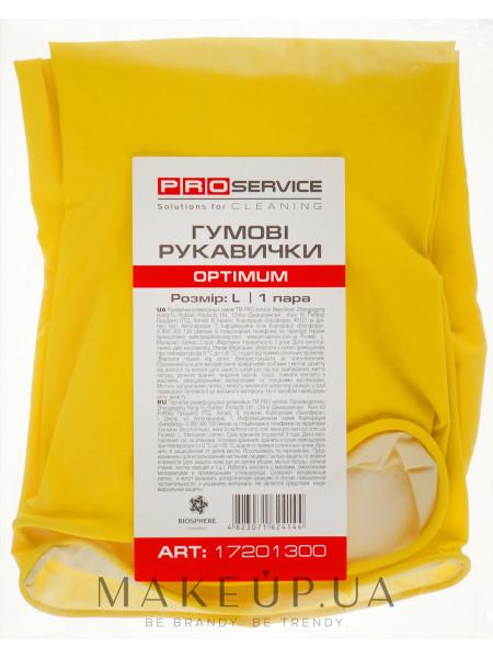 Перчатки латексные хозяйственные, размер l, желтые