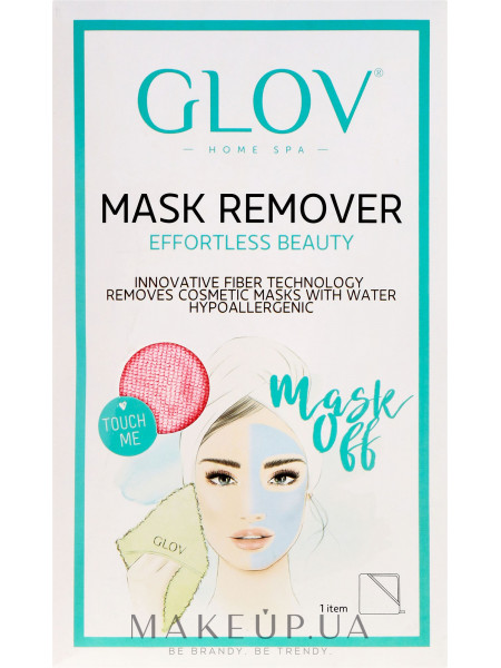 Перчатка для снятия маски, розовая