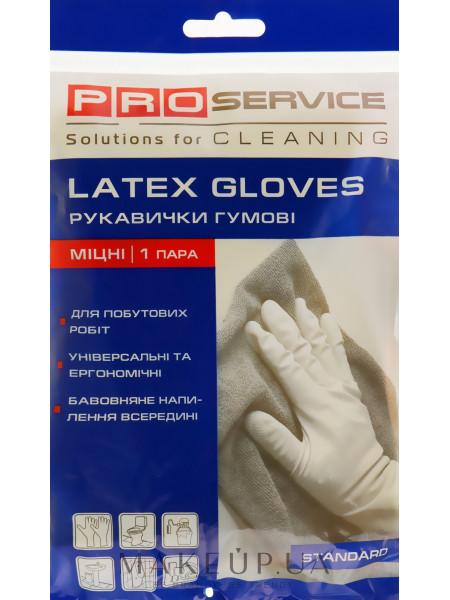 Перчатки латексные хозяйственные крепкие, размер l