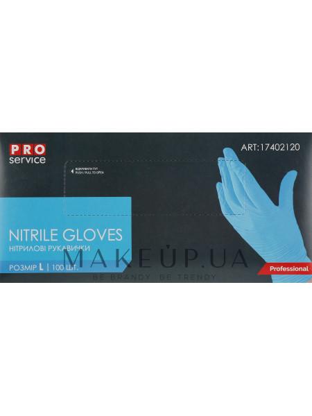 Перчатки нитриловые синие, размер l