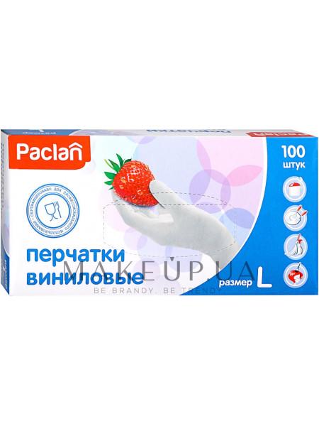 Перчатки виниловые р.l