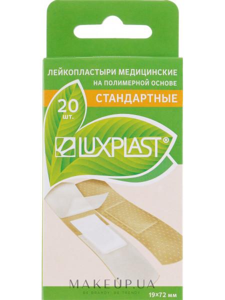Медицинский пластырь стандартный на полимерной основе