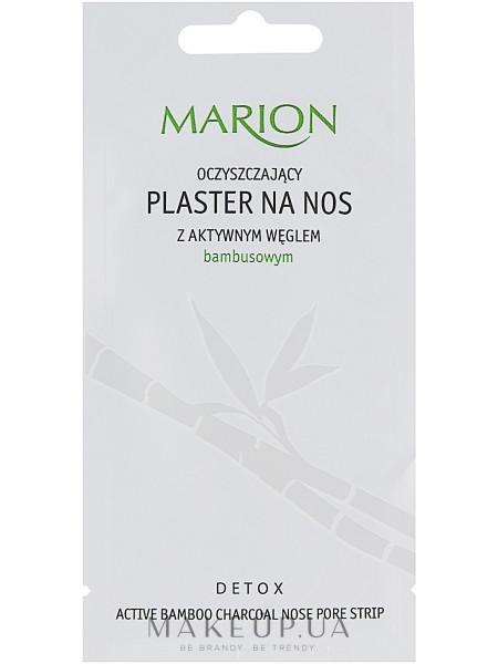 Очищающий пластырь для носа с активированным углем