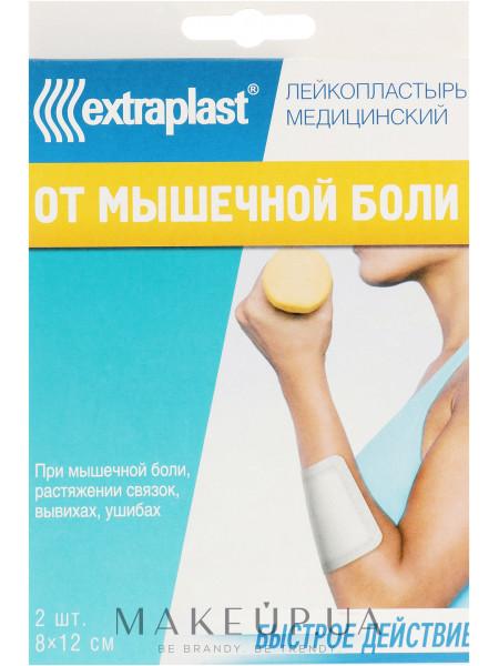 Пластырь-Компресс от мышечной боли, охлаждающий 8 x 12 см
