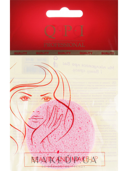 Спонж для умывания, qs-412, розовый
