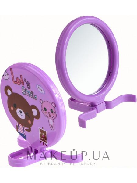 Компактное зеркало, cm-91, фиолетовое