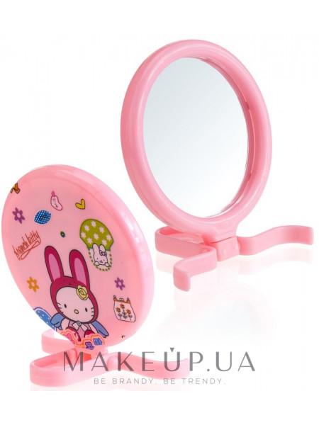 Компактное зеркало, cm-91, розовое