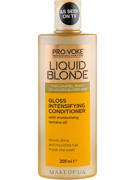Кондиционер для волос интенсивный блеск