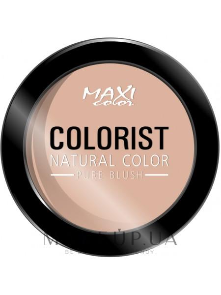 Maxi color colorist natural color pure blush