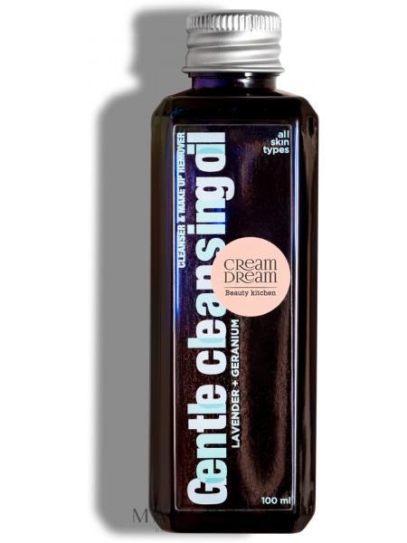 Гидрофильное масло для демакияжа с лавандой для нормальной и сухой кожи