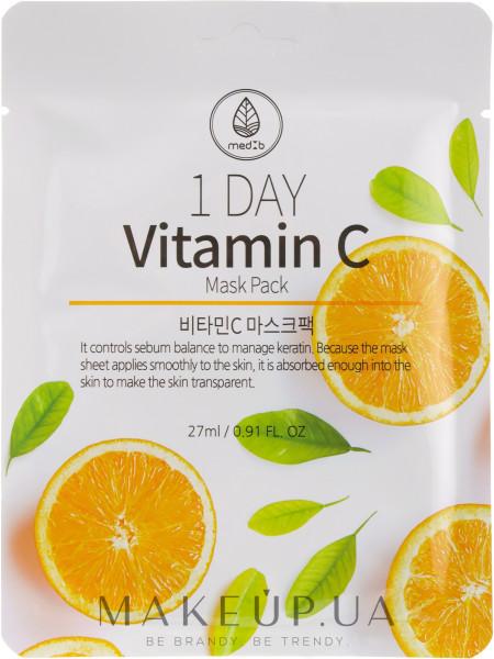 Маска тканевая для лица с витамином с