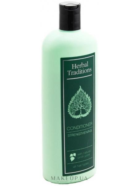 Бальзам-Ополаскиватель для волос с березовым соком