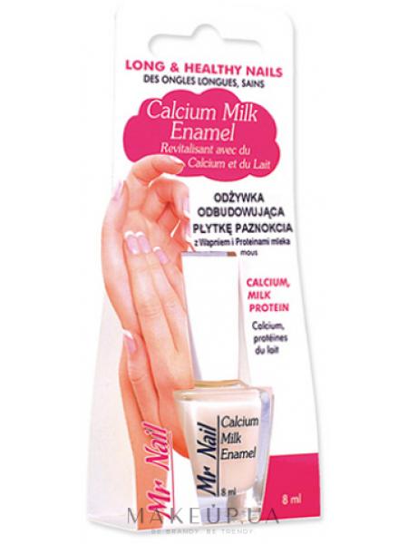 Кондиционер для восстановления ногтей с кальцием и молочными белками