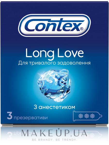 Презервативы для длительного удовлетворения, 3 шт