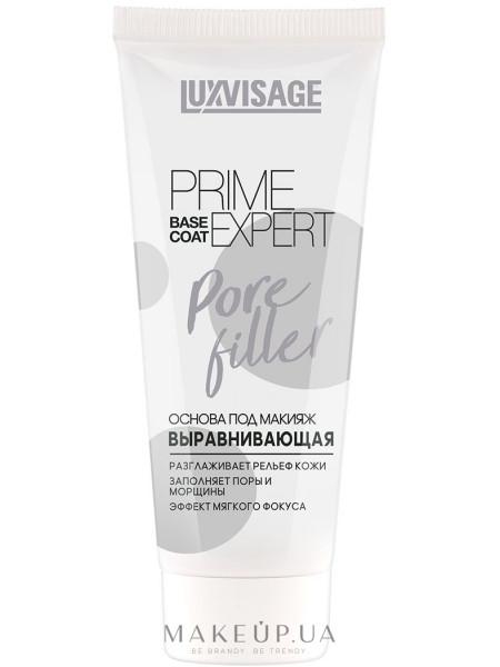Luxvisage prime expert pore filler base coat