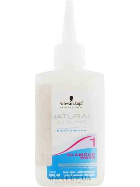 Двухфазная химическая завивка для нормальных и слегка пористых волос