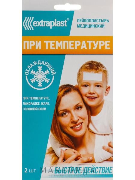 Лейкопластырь медицинский при температуре, охлаждающий 5 х 12 см