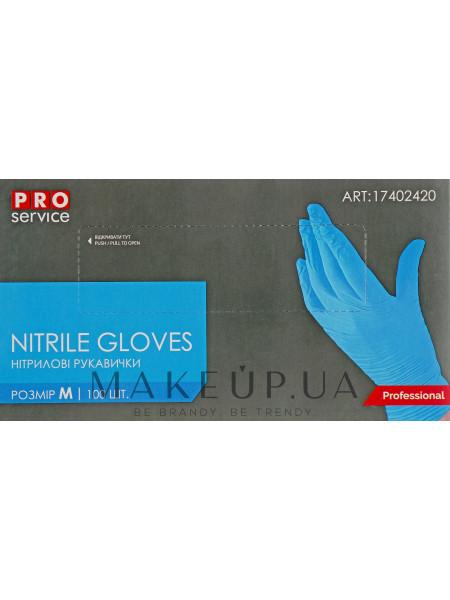 Перчатки нитриловые синие, размер м