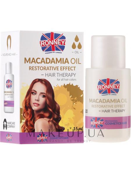Укрепляющее масло макадамии для волос