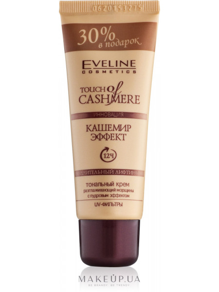 Eveline cosmetics touch of cashmere