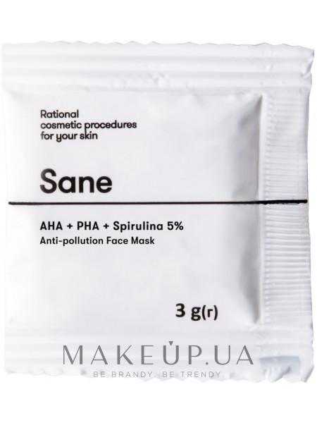 Маска для лица против токсинов с aha + pha + спирулина 5%