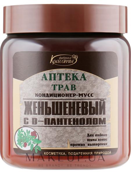 Кондиционер-Мусс женьшеневый с d-пантенолом