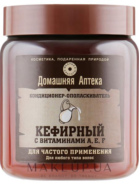 Кондиционер-Ополаскиватель кефирный с витаминами a,e,f