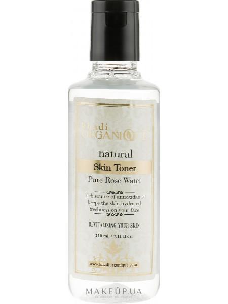 Натуральная розовая вода для волос и кожи лица и тела