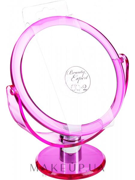 Зеркало двухсторонее 499766, розовое