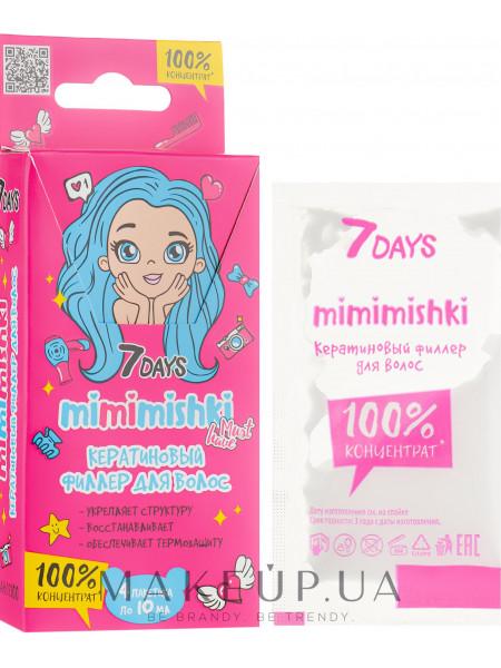 Кератиновый филлер для волос 100% концентрат