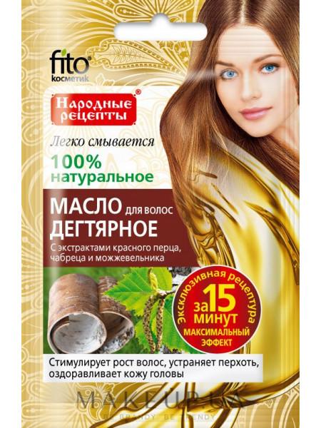 Масло для волос дегтярное с экстрактами красного перца, чабреца и можжевельника