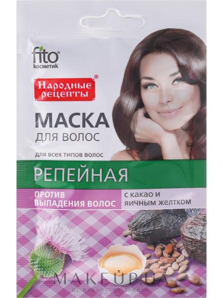 Натуральная маска для волос