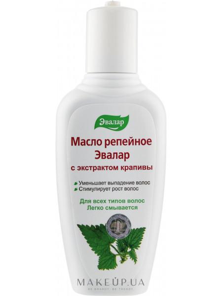 Репейное масло для волос с экстрактом крапивы