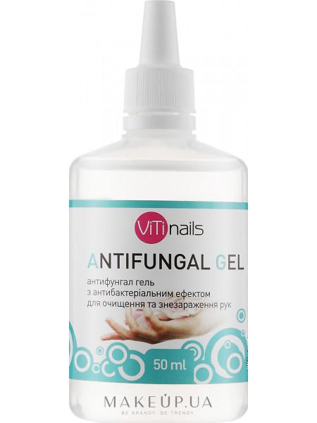 Антифунгал-Гель с антибактериальным эффектом, для рук