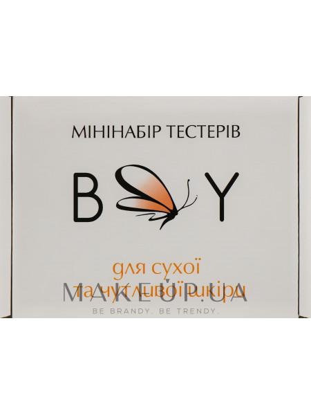 Мини-Набор тестеров для сухой и чувствительной кожи
