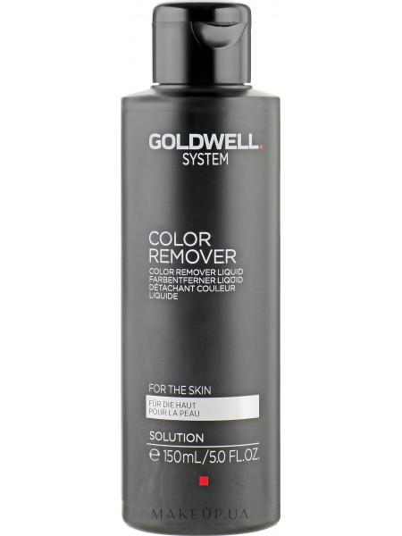 Лосьон для удаления краски с кожи