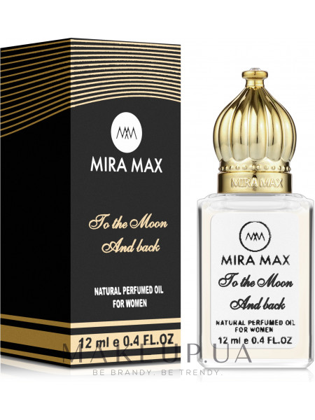 Mira max to the moon and back