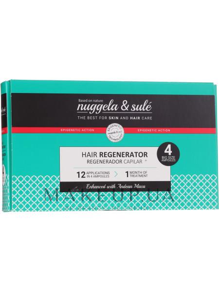 Ампулы для регенирации волос