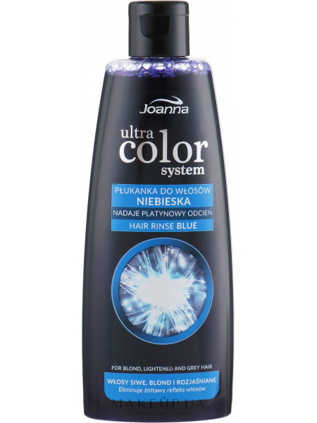 Ополаскиватель для рассветленных и седых волос-голубой