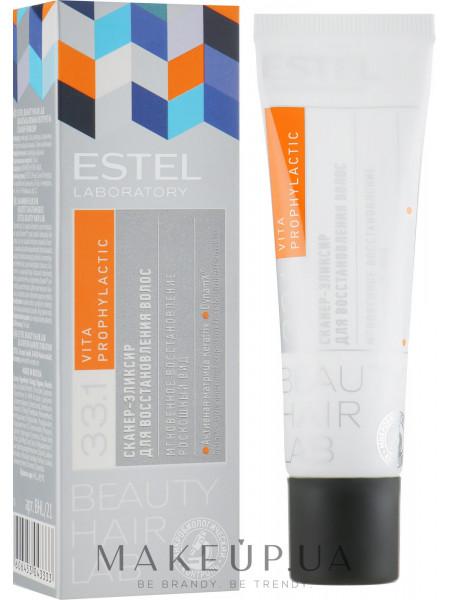 Сканер-Эликсир для восстановления волос