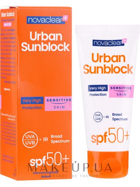 Солнцезащитный крем для чувствительной кожи лица