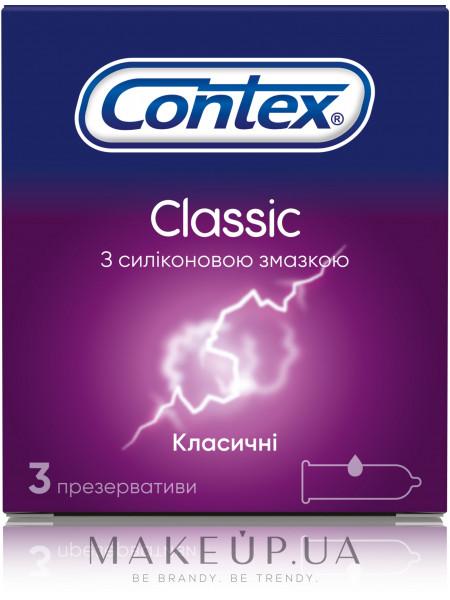 Презервативы классические, 3 шт