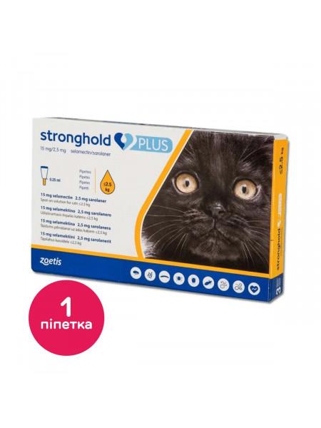 Капли на холку для кошек Стронгхолд Плюс 2,5 мл до 2,5 кг, 1 пипетка (от внешних и внутренних паразитов)