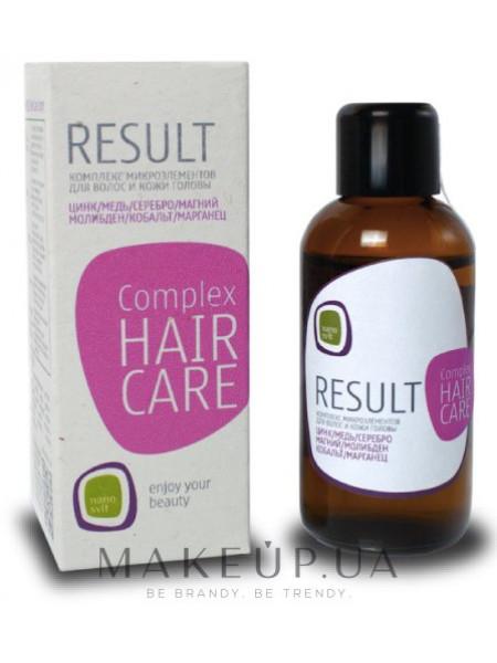 Концентрированный бустер для восстановления и питания волос