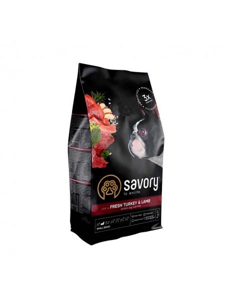Сухой корм для собак малых пород Savory 1 кг (индейка и ягненок)