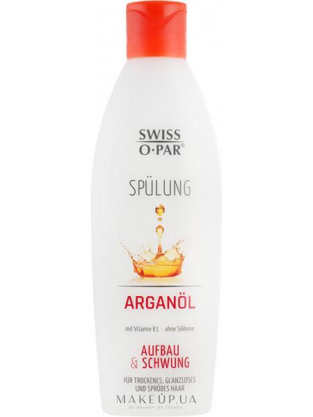 Кондиционер-Ополаскиватель для волос с аргановым маслом