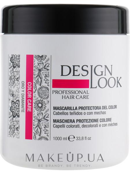Маска для защиты цвета для волос