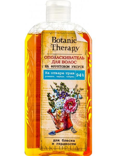 Ополаскиватель для волос на фруктовом уксусе